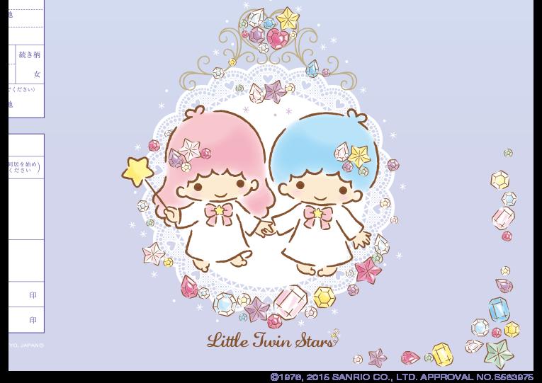 Little Twin Stars Bijou